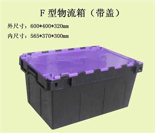 上海中空板物流箱批发厂家 有口皆碑 上海浦迪塑业供应