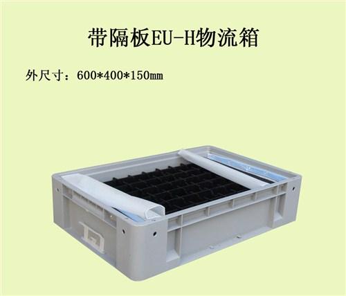 北京专用物流箱哪家强 口碑推荐 上海浦迪塑业供应