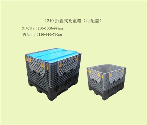 福建大型塑料托盘质量商家 欢迎来电 上海浦迪塑业供应