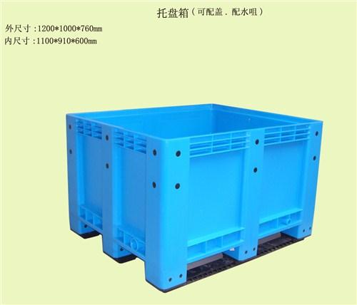 江苏网格塑料托盘 服务至上 上海浦迪塑业供应