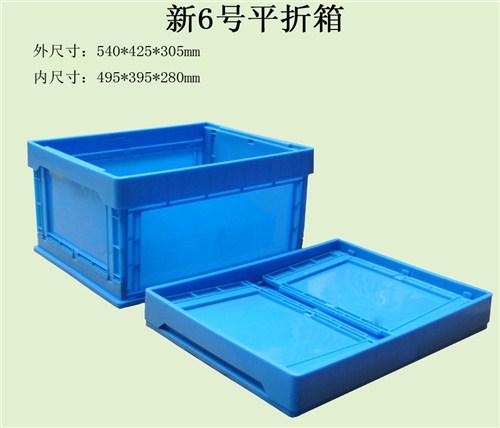 重庆知名物流箱厂家供应 口碑推荐 上海浦迪塑业供应