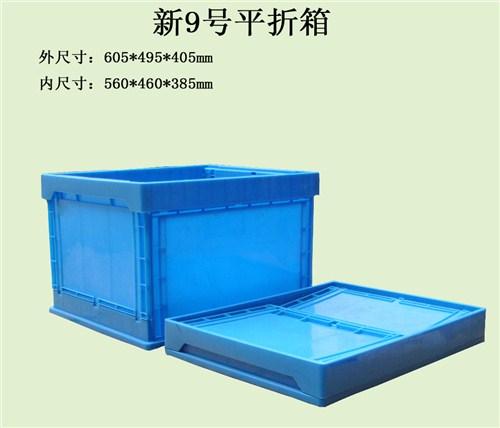 香港通用物流箱质量材质上乘 客户至上 上海浦迪塑业供应