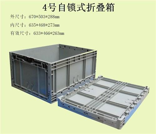 甘肃仓储物流箱价格 欢迎来电 上海浦迪塑业供应