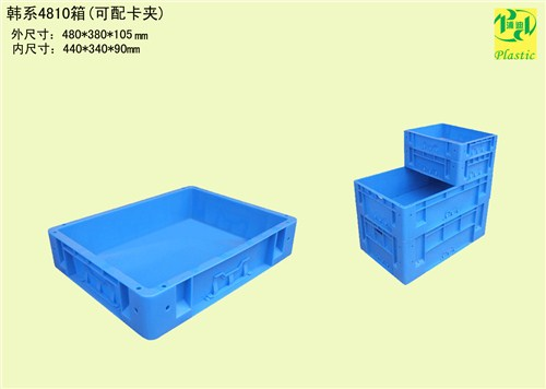 河北专业物流箱量大从优 优质推荐 上海浦迪塑业供应