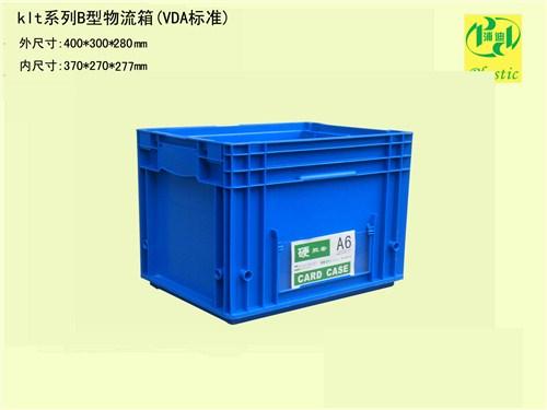 天津通用物流箱价格合理 口碑推荐 上海浦迪塑业供应
