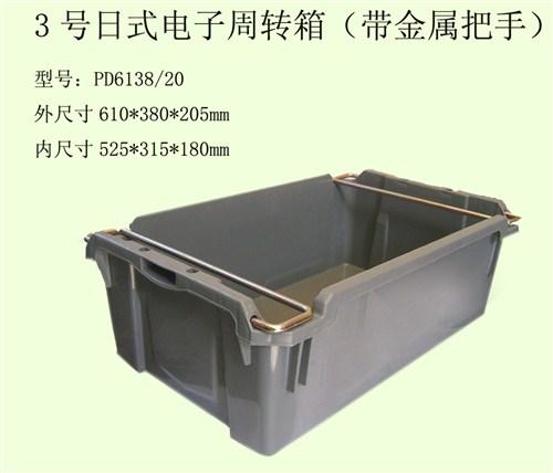 广东小型周转箱质量商家 诚信服务 上海浦迪塑业供应