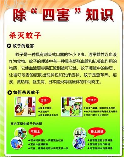 信阳医院除四害方案 北京鹏辉生物科技供应
