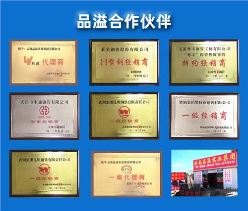 云南C型钢市场 云南品溢实业集团供应