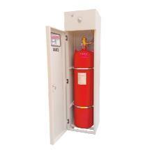 经销金盾FM-200七氟丙烷气体灭火系统(海盾供)