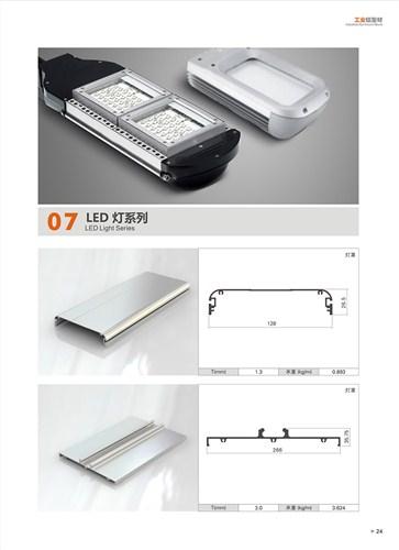 莆田铝材厂家直销|莆田铝材直销价|莆田质量好的铝材