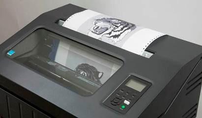 重庆进口高速行式打印机多少钱 创新服务「上海普印力商贸供应」