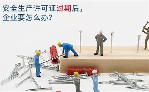 海东口碑建筑业企业资质等级标准哪家省钱,建筑业企业资质等级标准