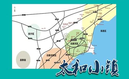 北戴河新区太和小镇楼盘概略,太和小镇