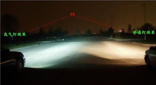 绥中LED大灯需要多少钱 和谐共赢「海港区靓光汽车配件供应」