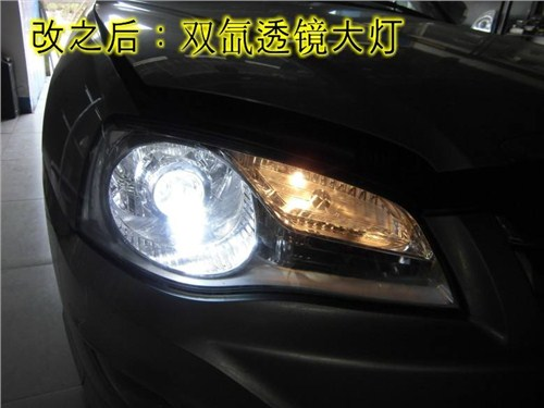 卢龙进口双光透镜销售价格 欢迎咨询「海港区靓光汽车配件供应」