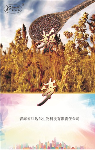 青海知名蛹虫草片询问报价 值得信赖「红达尔供」