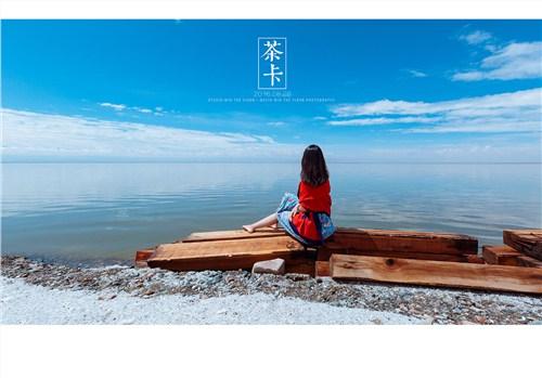 十次啦中文网站_青海茶卡盐湖拼车旅游「青海友诚国际旅行社供应」