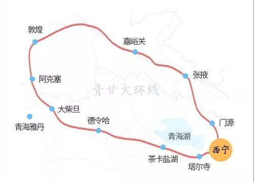 青海青甘大环线自由行 青海友诚国际旅行社供应
