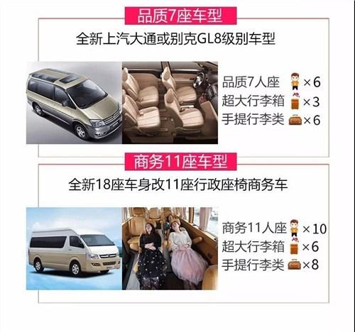 青海西北大环线旅游 青海友诚国际旅行社供应