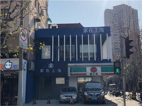 上海知名商铺出租