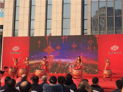 潍坊会议活动策划电话 推荐咨询「潍坊启宏文化传媒供应」