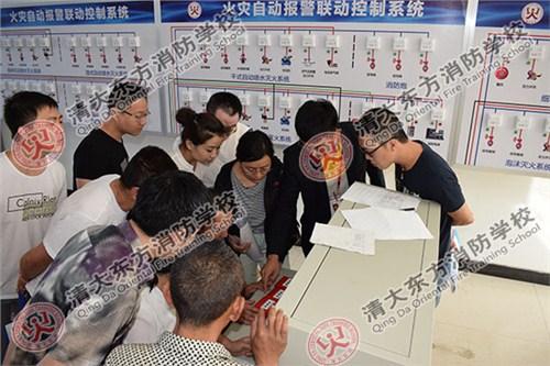 昆明清大东方消防工程师考证培训 云南清大东方消防学校