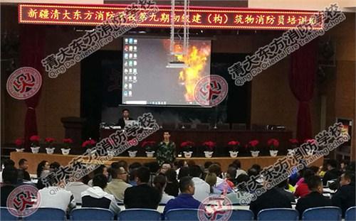 昆明消防入职资格培训 云南清大东方消防学校