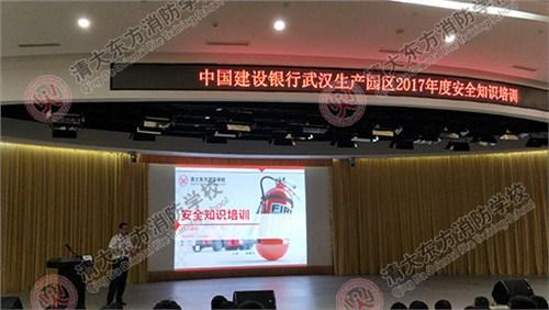 昆明中控员消防安全知识内容0871-63166119 云南清大东方消防学校