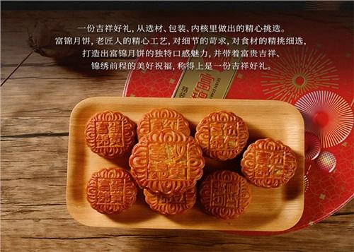 惠州口碑好富锦月饼官网「深圳富锦食品工业供应」