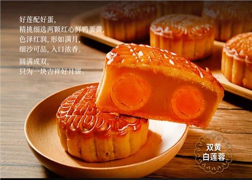 广东富锦月饼官网,富锦月饼