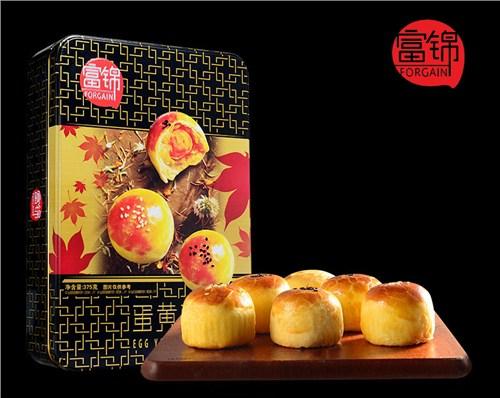 广州***富锦月饼价格多少钱,富锦月饼价格