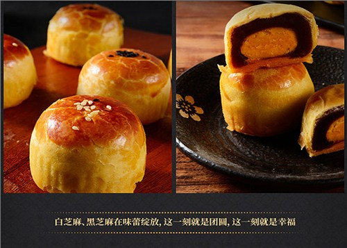 广州原装深圳富锦月饼价格,深圳富锦月饼