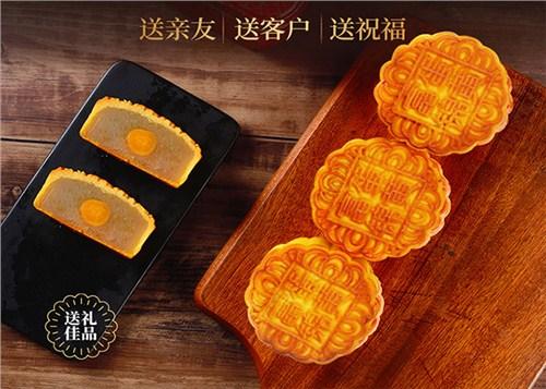 茂名口碑好东莞富锦月饼销售价格「深圳富锦食品工业供应」