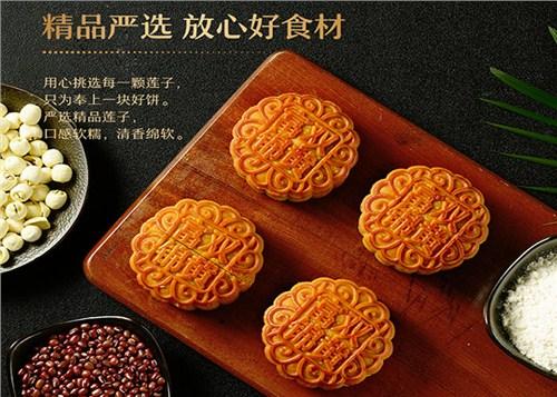 惠州正品富锦月饼厂家哪家快「深圳市骞腾科技供给」