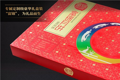 廣州正品富錦月餅電話哪家快「深圳富錦食品工業供應」