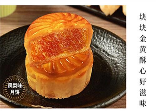 惠州直销富锦月饼地址哪家好 欢迎咨询「深圳富锦食品工业供应」