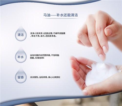 安徽优妮沐浴露销售价格「深圳市骞腾科技供应」