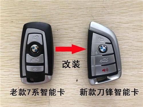 马甸镇正规指纹锁电话号码,指纹锁