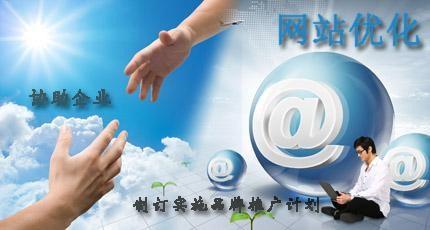 网络推广与传统推广的不同及网络推广技巧