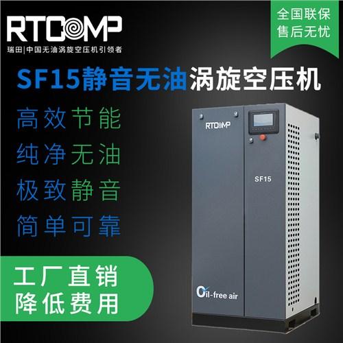 上海烘培无油静音空压机 真诚推荐 江苏瑞田汽车压缩机供应