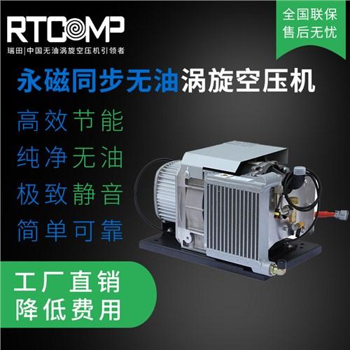 上海养殖无油压缩机 创新服务 江苏瑞田汽车压缩机供应