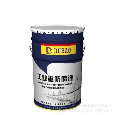 河池冠豪工业重防腐漆厂家货源,防腐漆