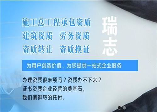 怒江安全生产许可证转让程序,安全生产许可证