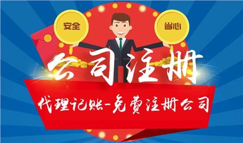 企业年检代办服务 13987600183「昆明睿梓财务咨询管理」