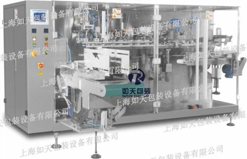 提供上海颗粒用给袋式包装机批发如天供