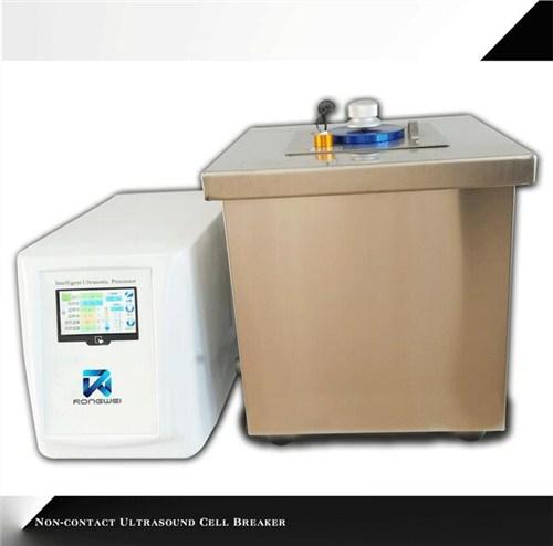 贵州原装超声波细胞破碎仪供应 上海容威仪器供应