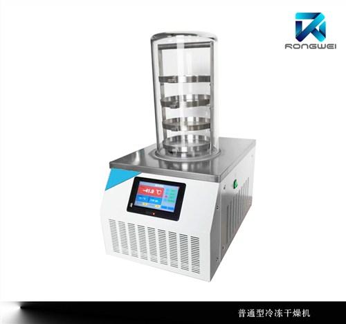 四川原装冷冻干燥机价格 上海容威仪器供应