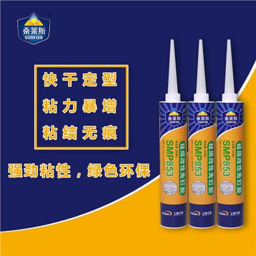 江苏官方装配式建筑密封胶诚信企业推荐 服务至上 上海桑莱斯新材料供应