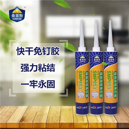 山西销售ms密封胶常用解决方案 信息推荐 上海桑莱斯新材料供应