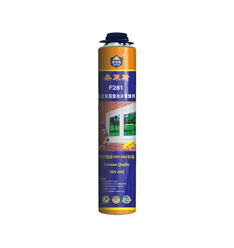海南專業發泡膠品牌暢銷全國 誠信互利 上海桑萊斯新材料供應